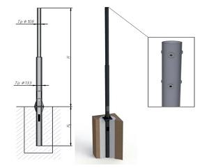 Опоры трубчатые для осветительных систем